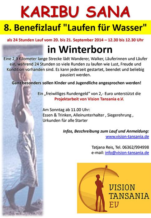 """Plakat zum 8.Benefizlauf """"Laufen für Wasser"""" von Vision Tansania"""